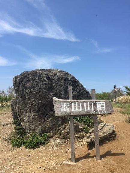 f:id:R-hanohano:20190504174423j:plain