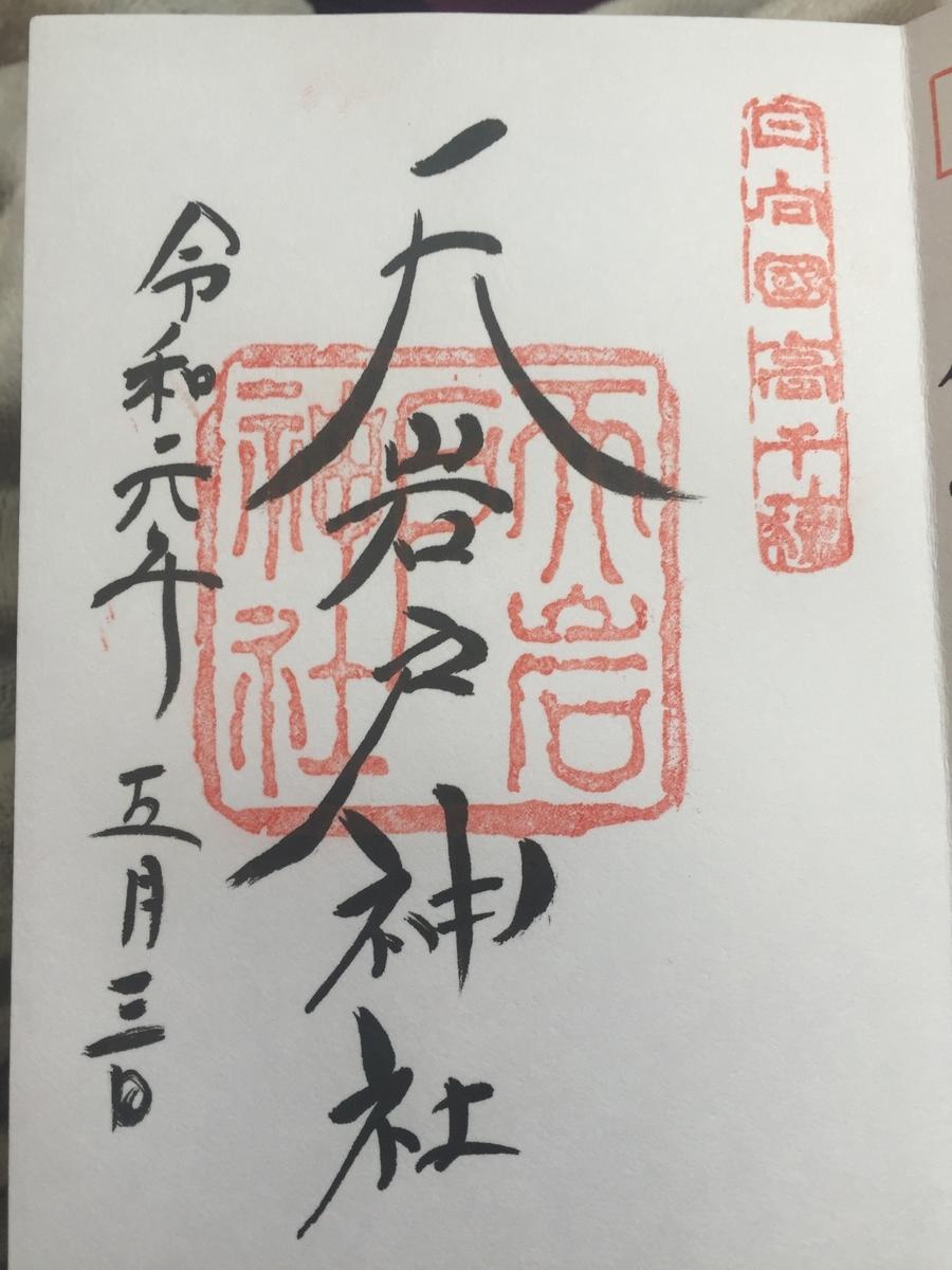 f:id:R-hanohano:20190506084041j:plain