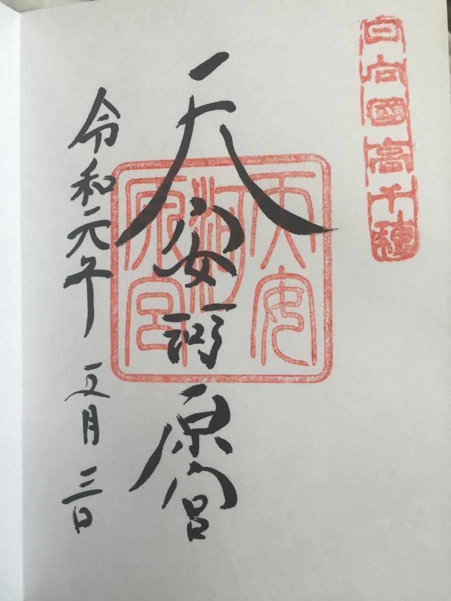 f:id:R-hanohano:20190506084116j:plain