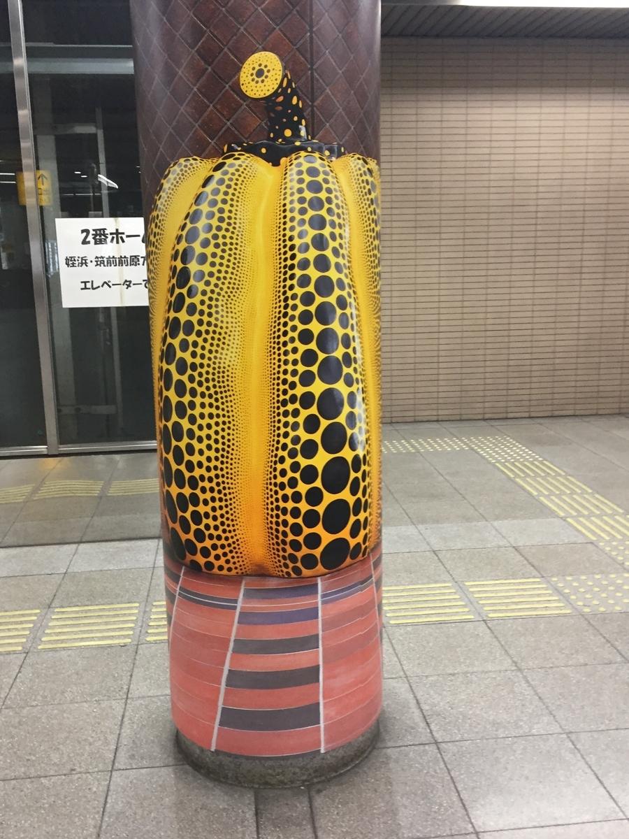 f:id:R-hanohano:20190515183146j:plain