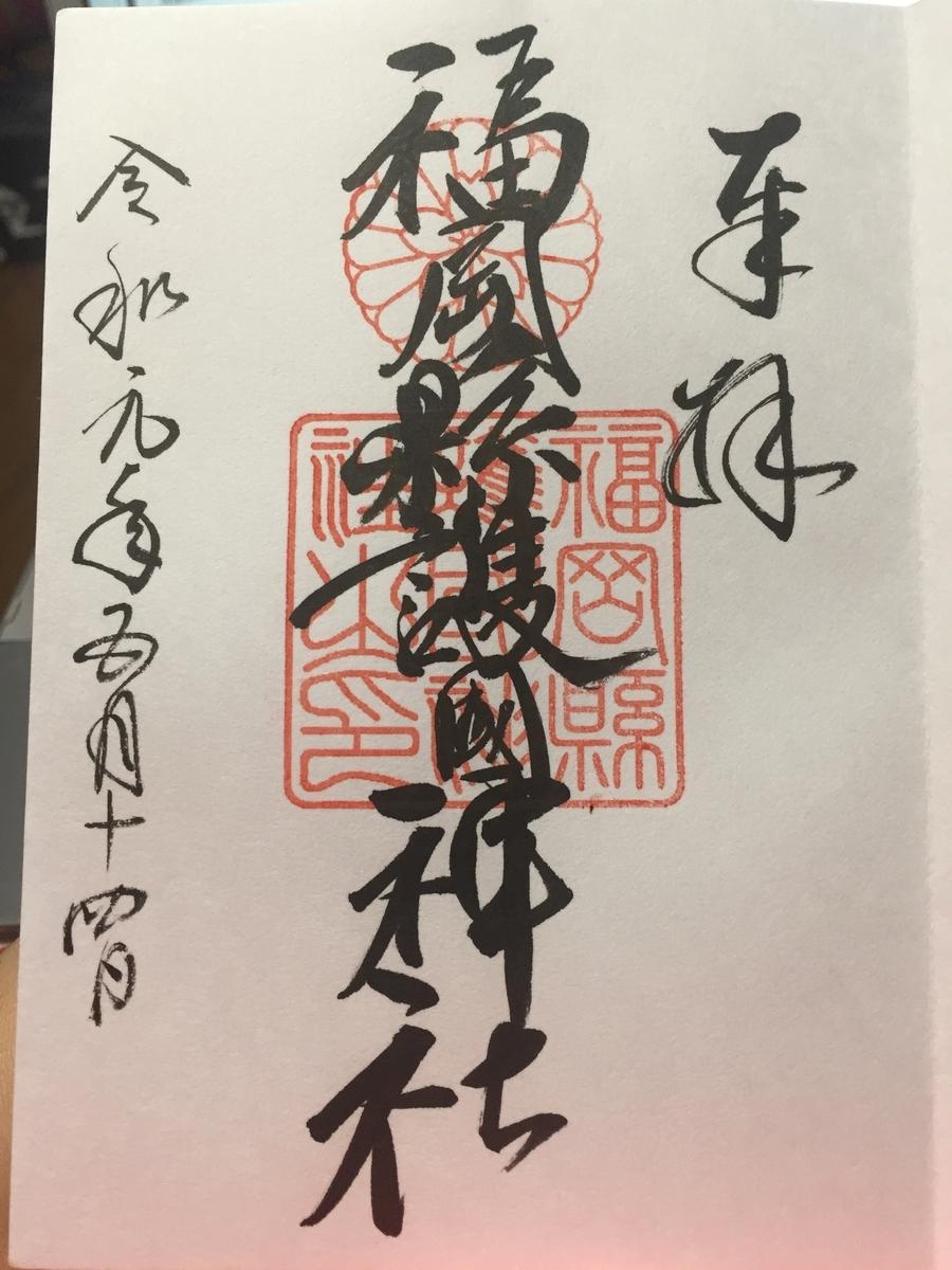 f:id:R-hanohano:20190516180034j:plain