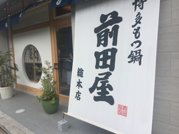 f:id:R-hanohano:20190522022637j:plain