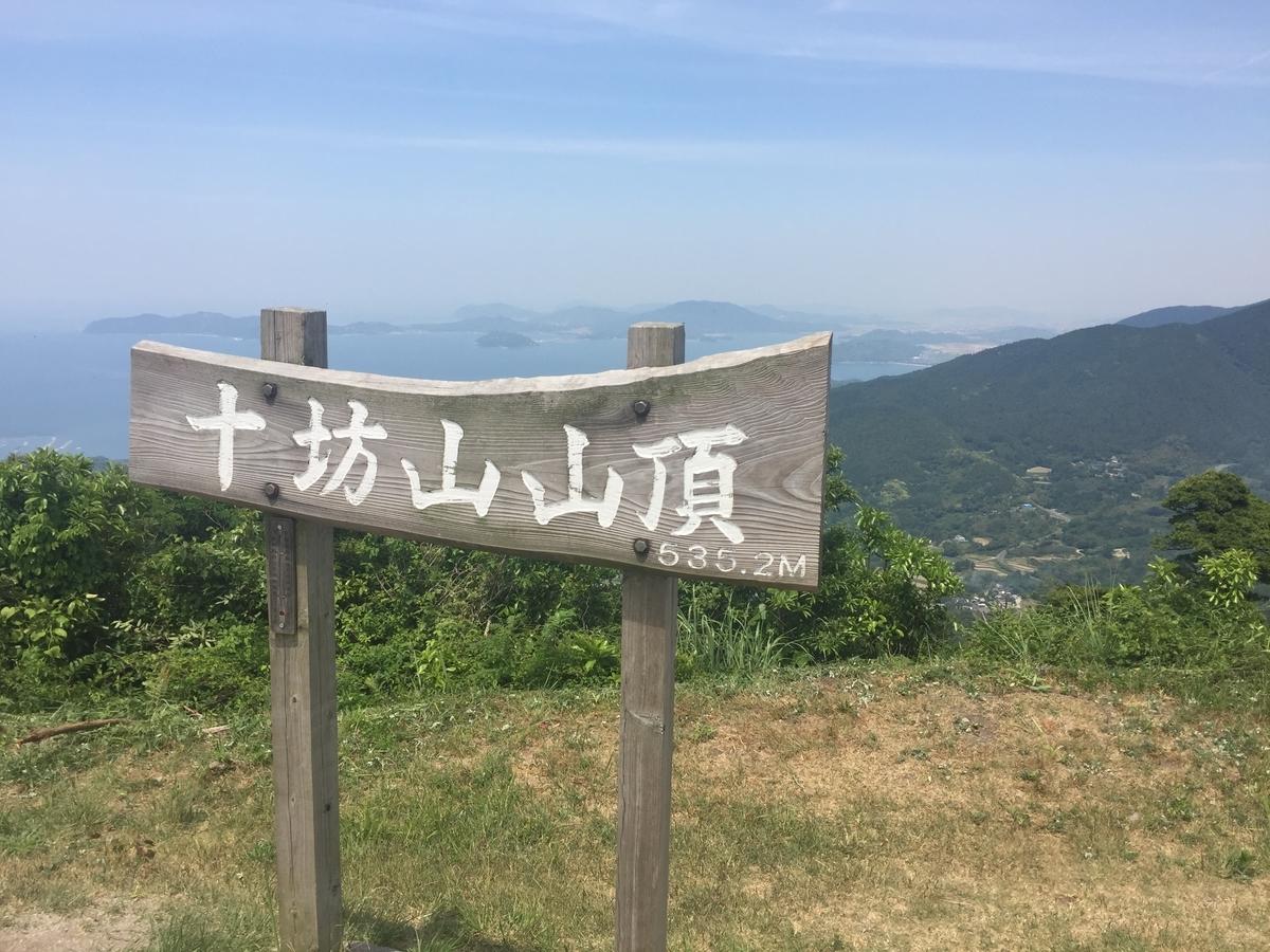 f:id:R-hanohano:20190529035235j:plain