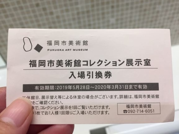 f:id:R-hanohano:20190531013642j:plain