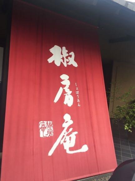 f:id:R-hanohano:20190603013101j:plain