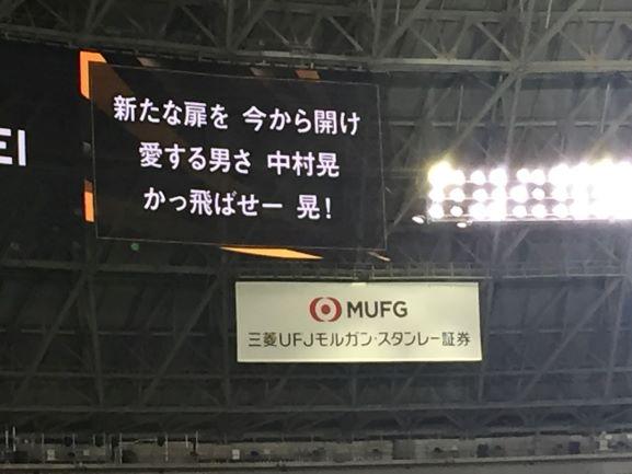 f:id:R-hanohano:20190606231714j:plain
