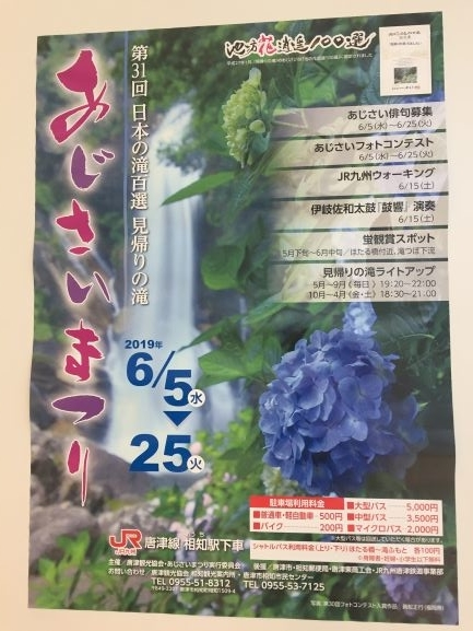 f:id:R-hanohano:20190617014345j:plain
