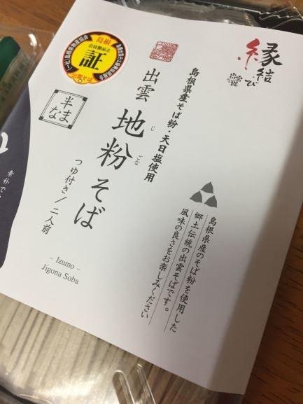 f:id:R-hanohano:20190701165415j:plain