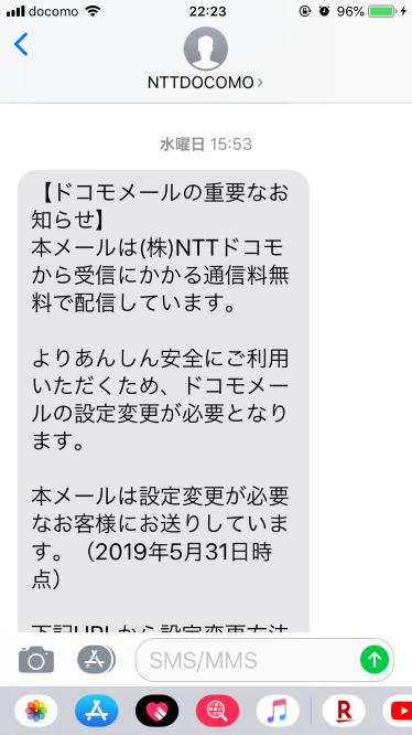 f:id:R-hanohano:20190702222813p:plain