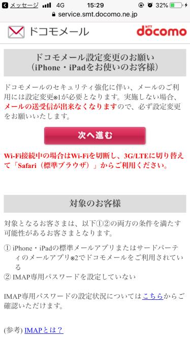 f:id:R-hanohano:20190702230430p:plain