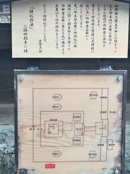 f:id:R-hanohano:20190706095119j:plain