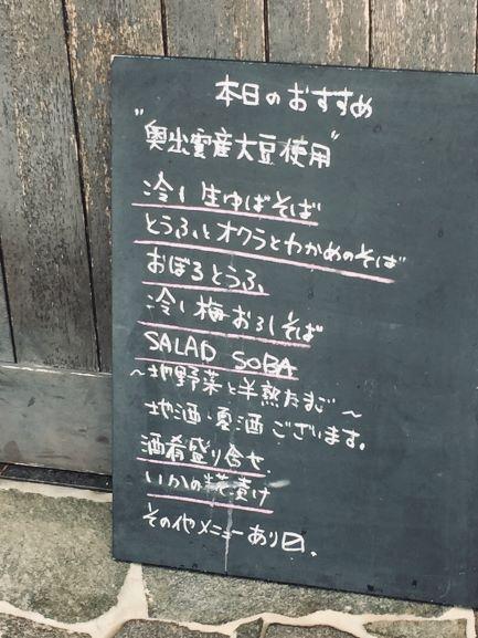 f:id:R-hanohano:20190706110101j:plain