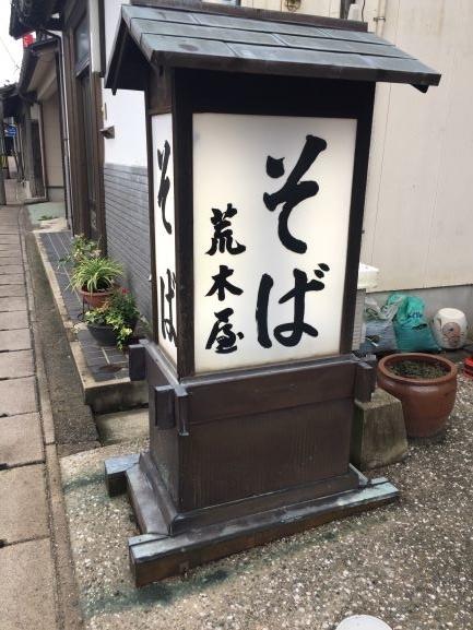 f:id:R-hanohano:20190706114817j:plain