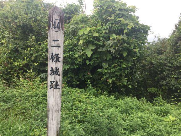 f:id:R-hanohano:20190820224657j:plain