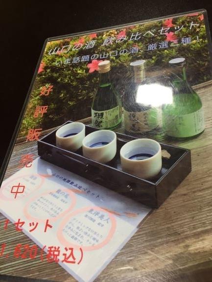 f:id:R-hanohano:20190909220122j:plain