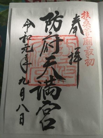 f:id:R-hanohano:20190915142327j:plain