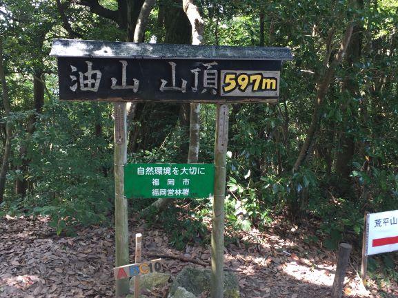 f:id:R-hanohano:20190921073621j:plain