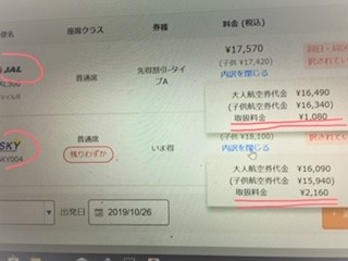 f:id:R-hanohano:20190926222338j:plain