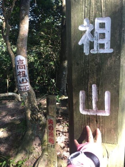 f:id:R-hanohano:20191010004127j:plain