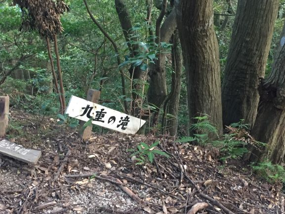 f:id:R-hanohano:20191010011820j:plain