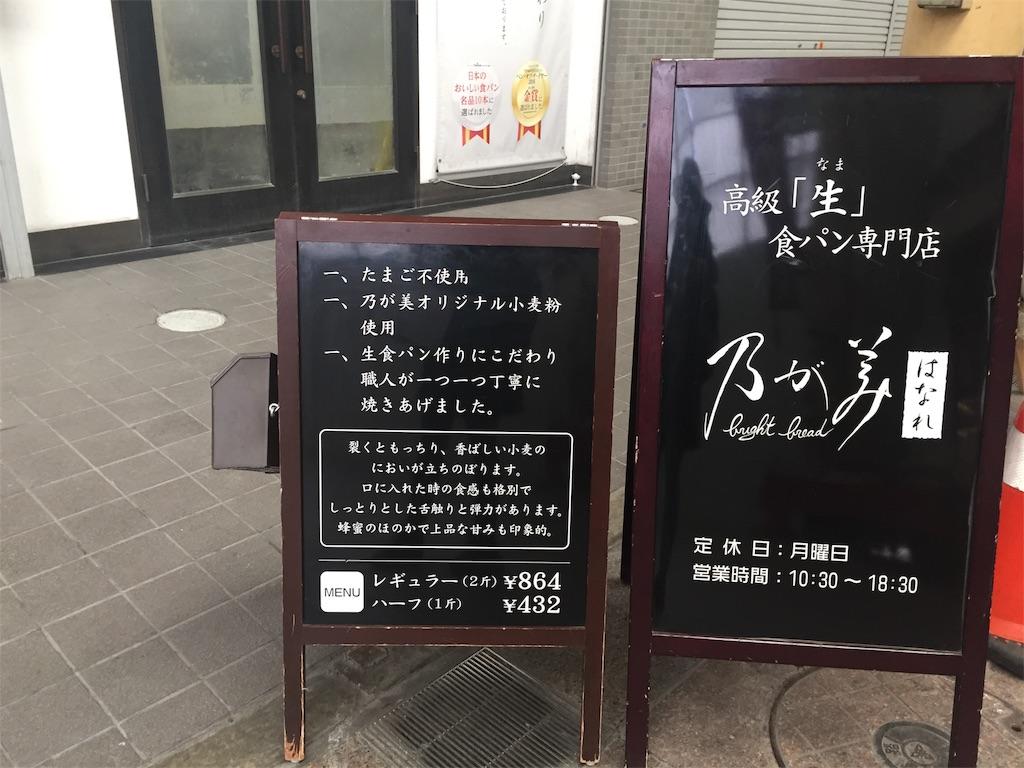 f:id:R-hanohano:20191016184250j:image