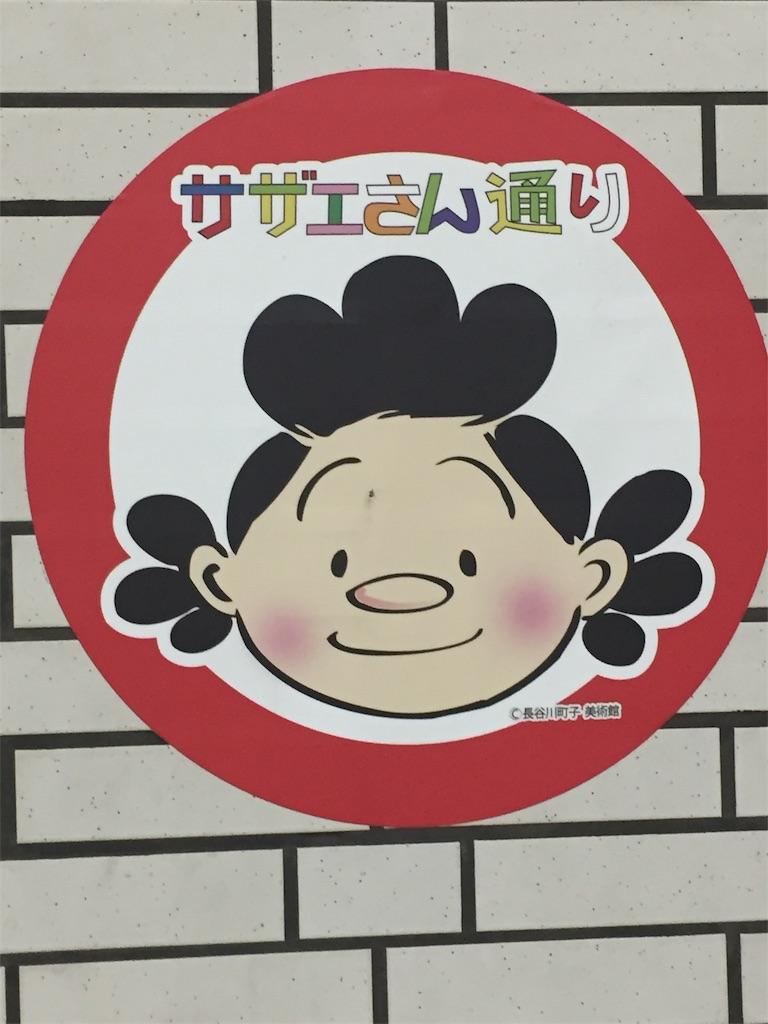f:id:R-hanohano:20191016205041j:image