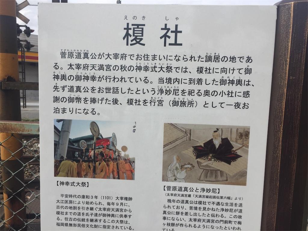 f:id:R-hanohano:20191026135323j:image