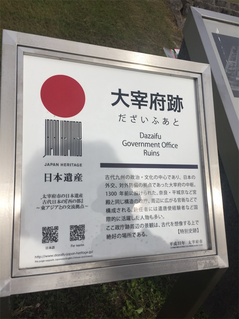 f:id:R-hanohano:20191026140203j:image