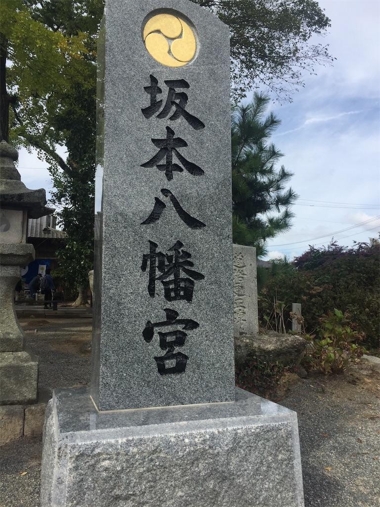 f:id:R-hanohano:20191026140729j:image