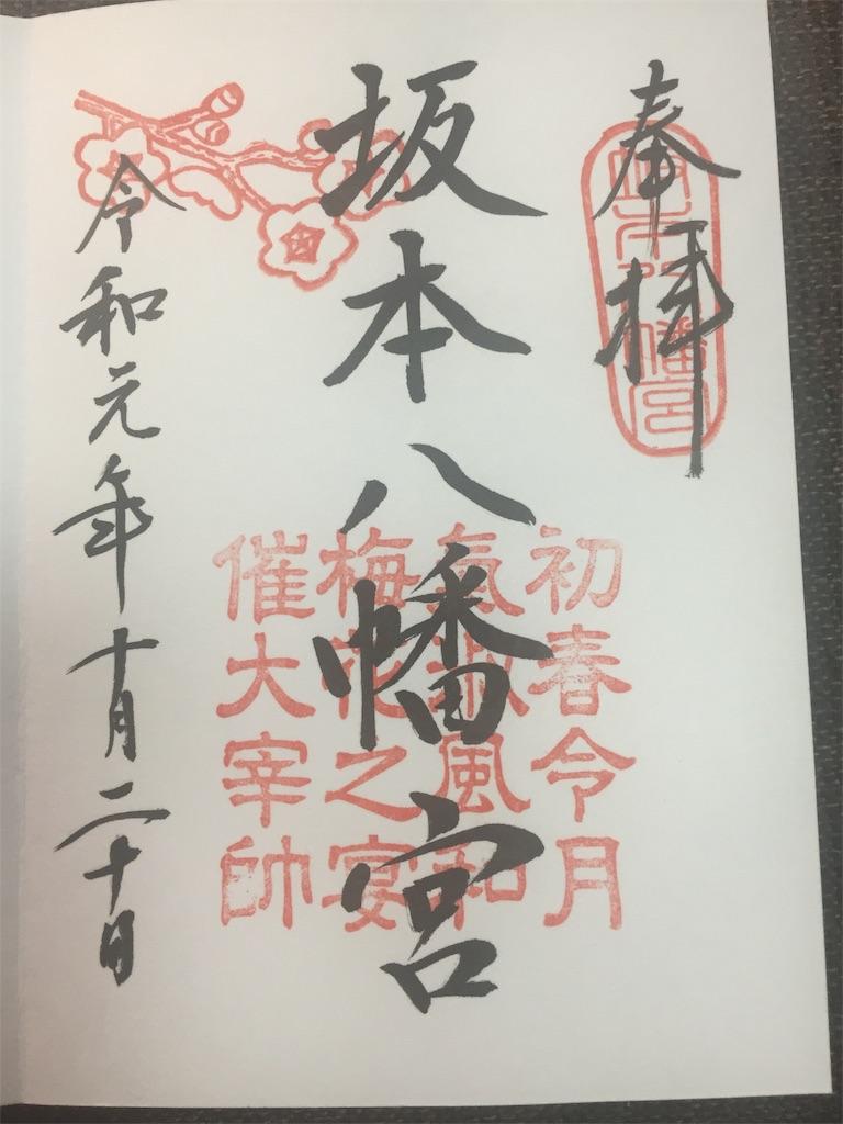 f:id:R-hanohano:20191026141322j:image