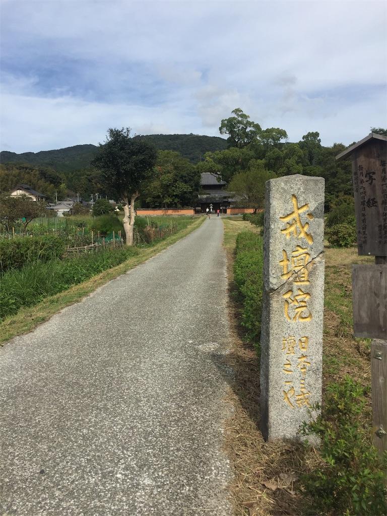 f:id:R-hanohano:20191026142259j:image