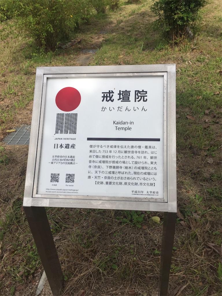 f:id:R-hanohano:20191026142335j:image