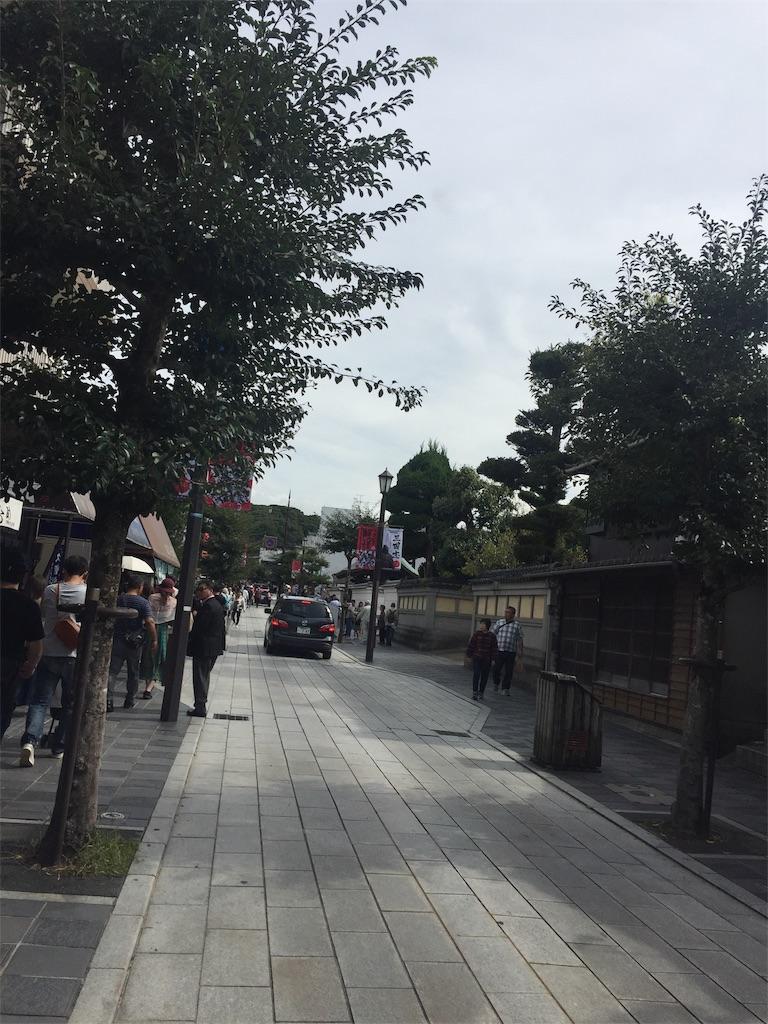 f:id:R-hanohano:20191028072556j:image