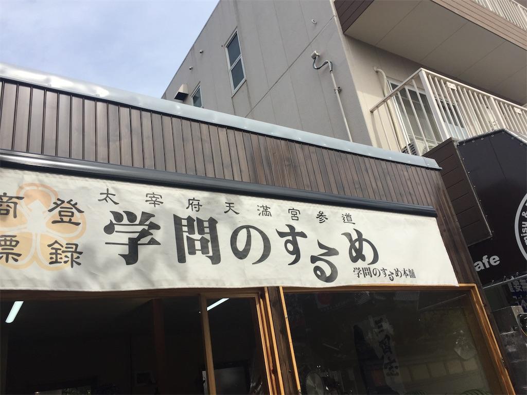 f:id:R-hanohano:20191028072705j:image
