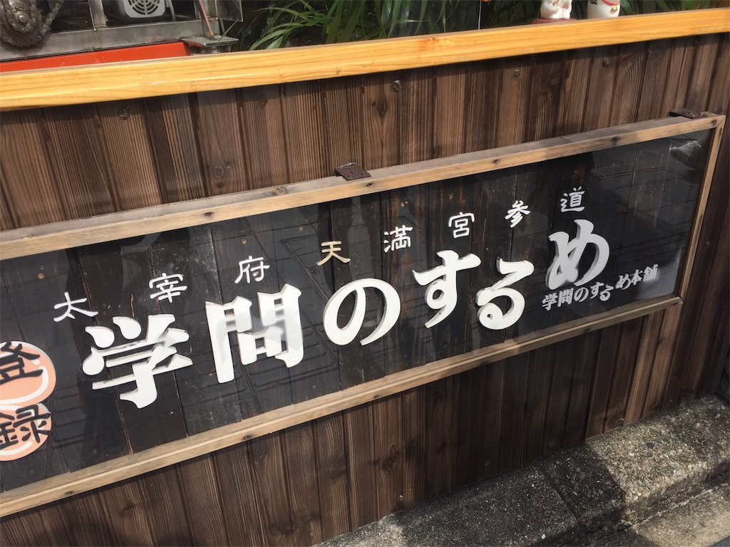 f:id:R-hanohano:20191028072809j:image