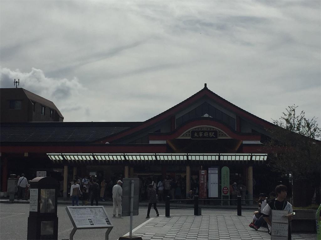 f:id:R-hanohano:20191031073015j:image