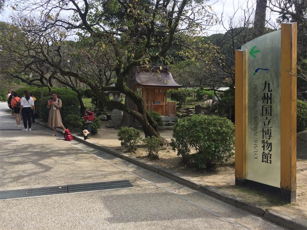 f:id:R-hanohano:20191102202621j:image