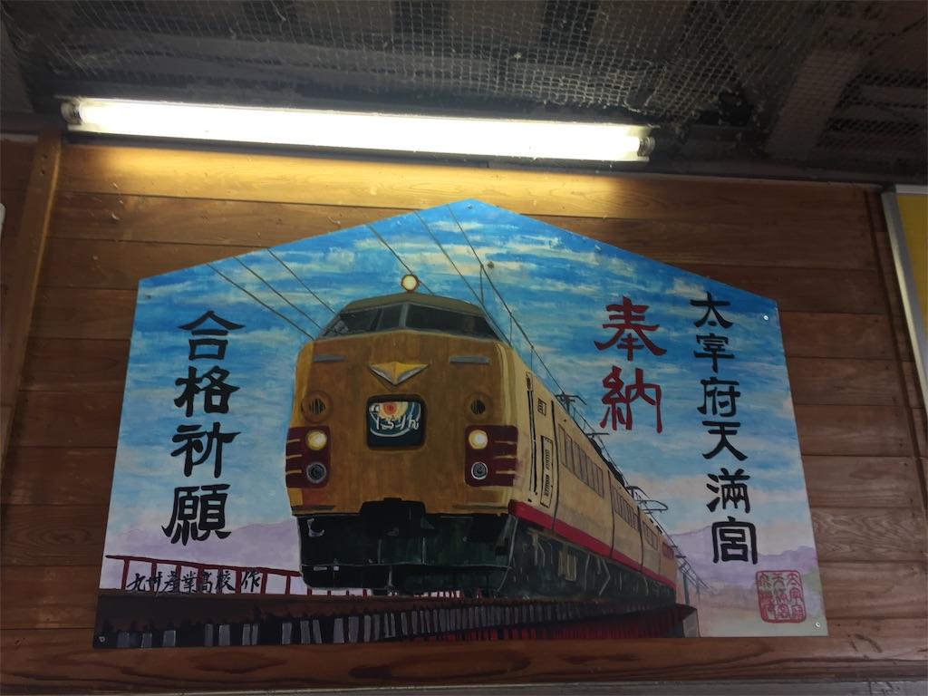 f:id:R-hanohano:20191104140117j:image