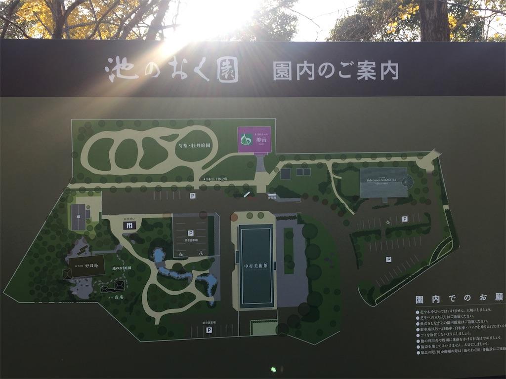 f:id:R-hanohano:20191124094342j:image