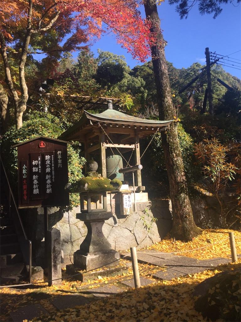 f:id:R-hanohano:20191201220202j:image