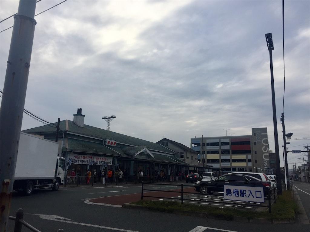 f:id:R-hanohano:20191214100609j:image