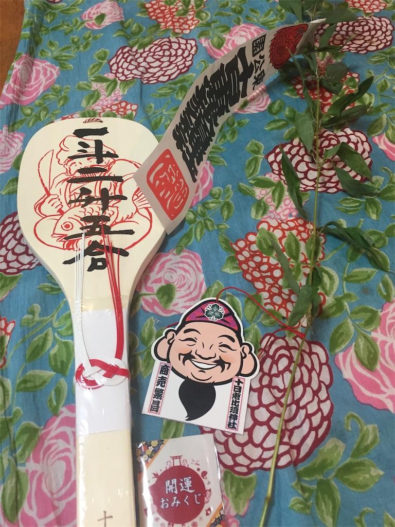 f:id:R-hanohano:20200111110257j:image