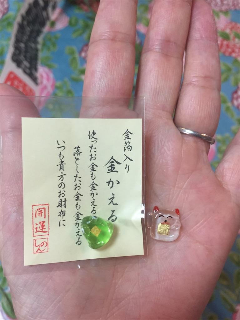 f:id:R-hanohano:20200111110331j:image