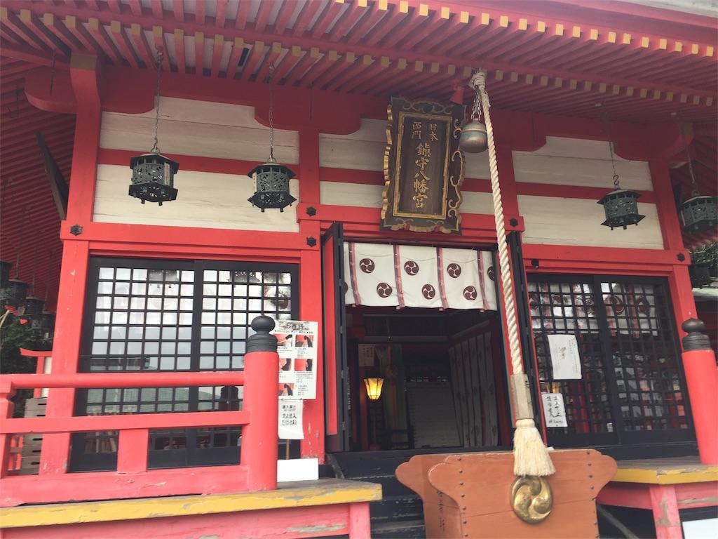 f:id:R-hanohano:20200118165604j:image