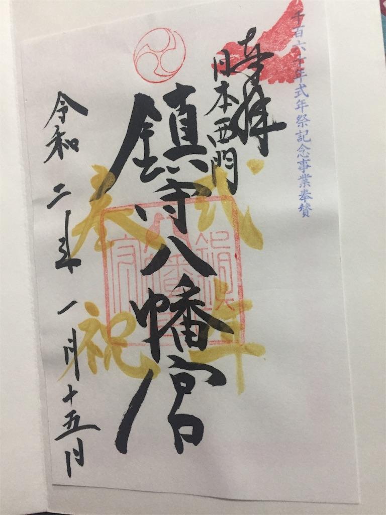f:id:R-hanohano:20200118165625j:image