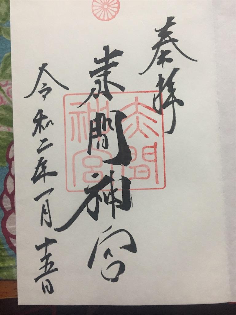 f:id:R-hanohano:20200118165703j:image