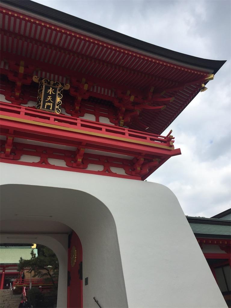 f:id:R-hanohano:20200118165902j:image