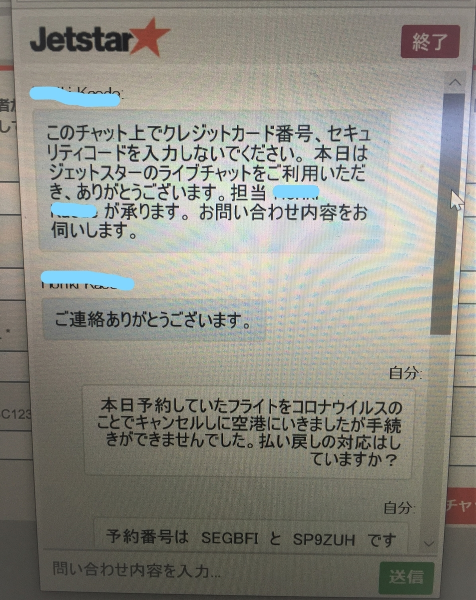 f:id:R-hanohano:20200311163929j:plain