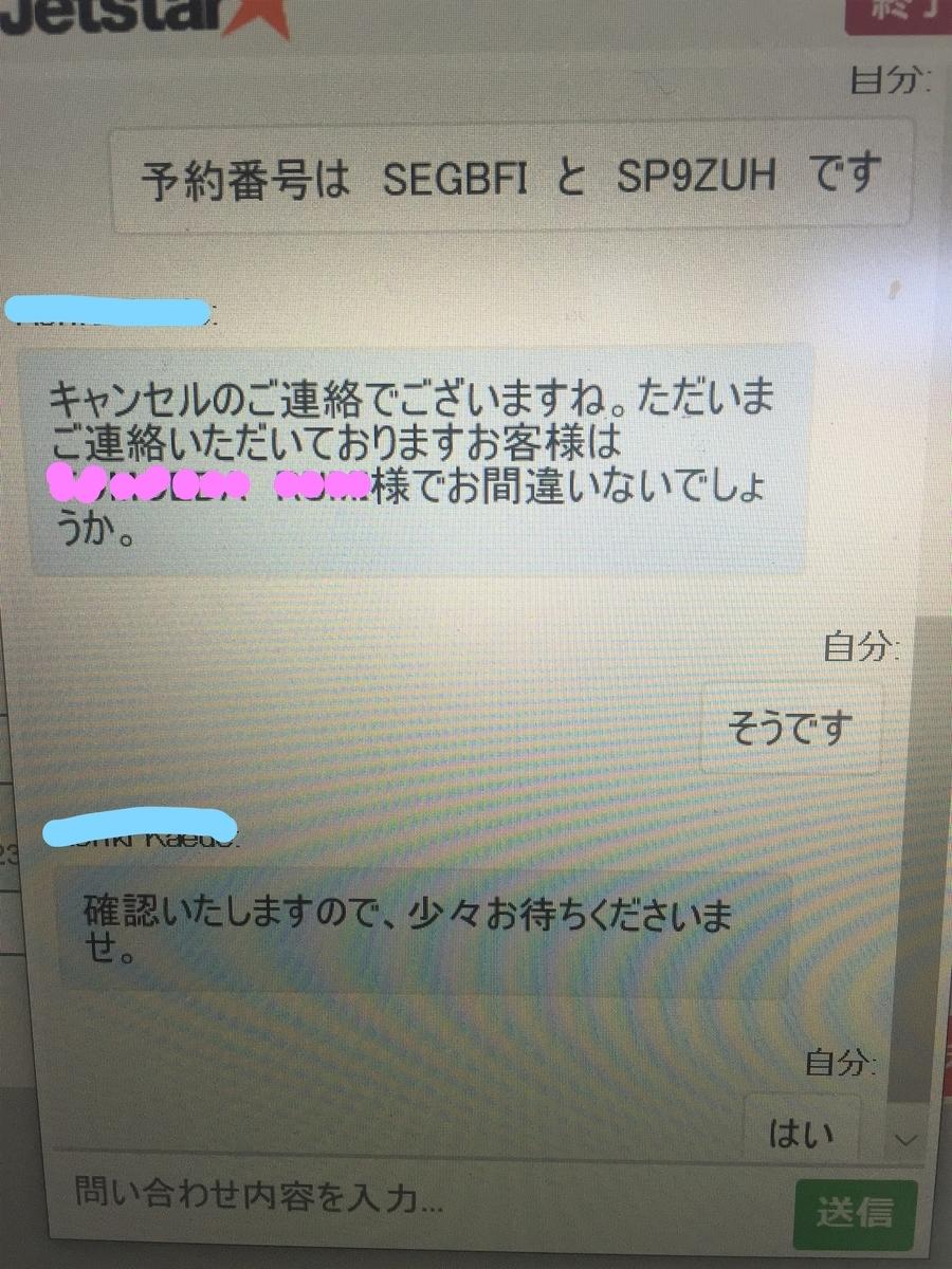 f:id:R-hanohano:20200311163937j:plain