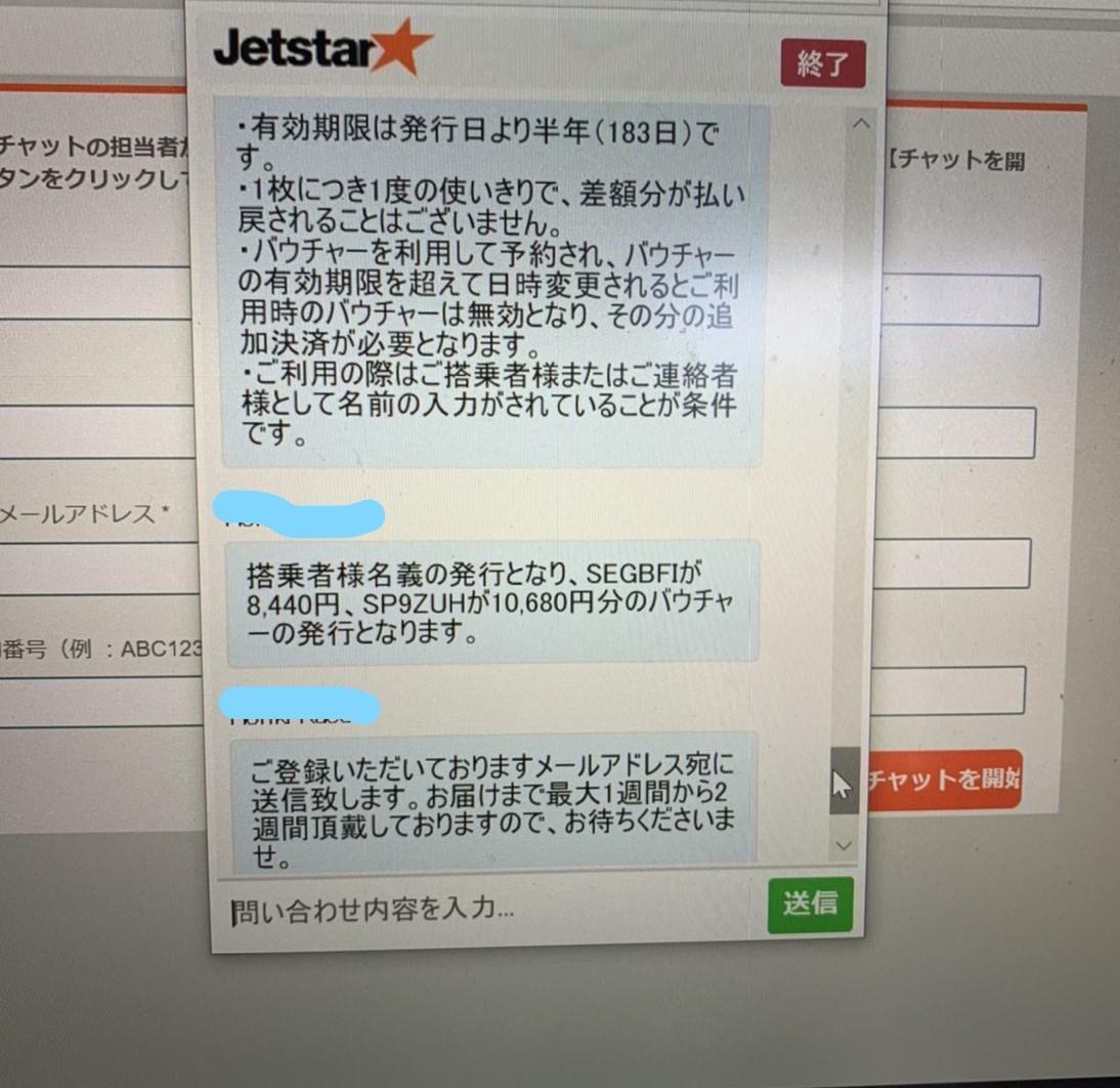 f:id:R-hanohano:20200315071803j:plain